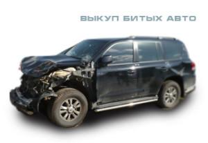vykup_bityh_avto_R